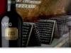 vinosbodegas.com