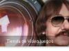 videofreak.es